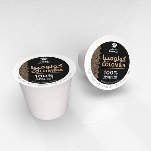 Arabic coffee capsules design