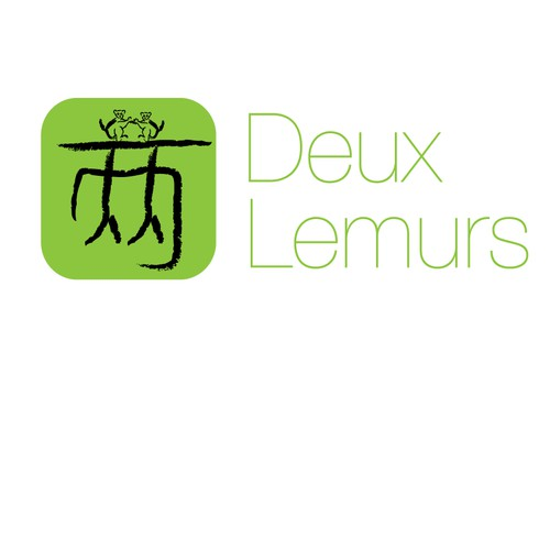 Help Deux Lemurs with a new logo