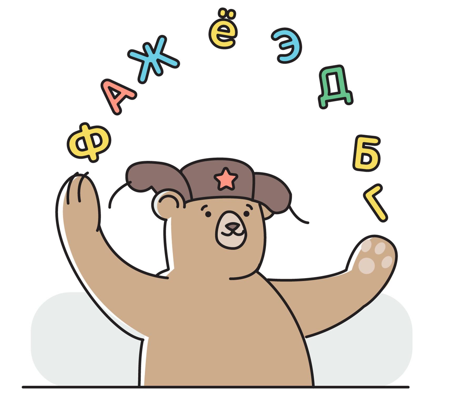 Sprachstudio Illustrationen zum Lehrbuch Russisch