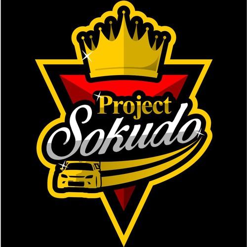 project sukudo logo