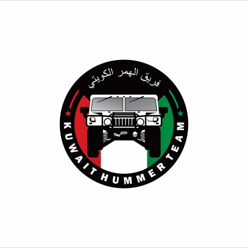 New logo wanted for Kuwait HUMMER Team