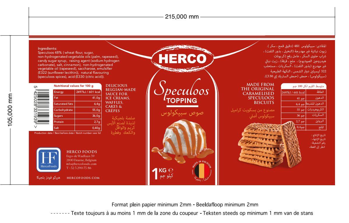 Design label for speculoos topping