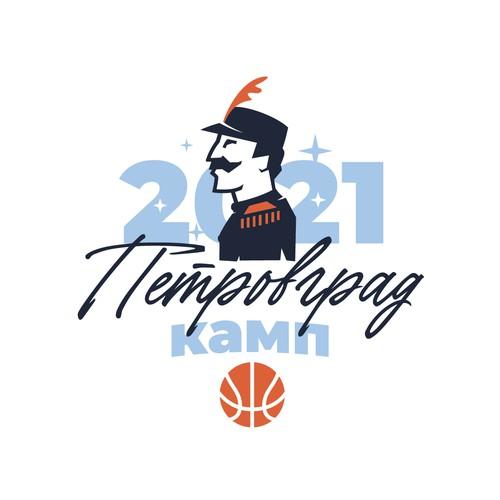 Basketball camp logo