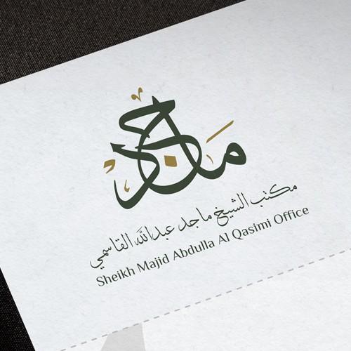 Bold logo concept for : Sheikh Majid Abdulla Al Qasimi Office (ماجد القاسمي)