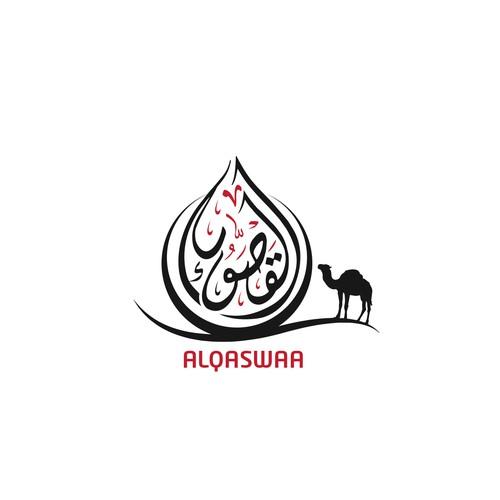 Alqaswaa Logo
