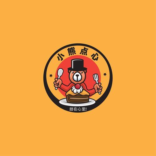 Bear Bakery Logo