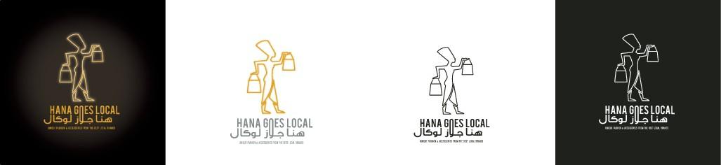 Fun, exciting logo for a unique english/arabic marketplace!