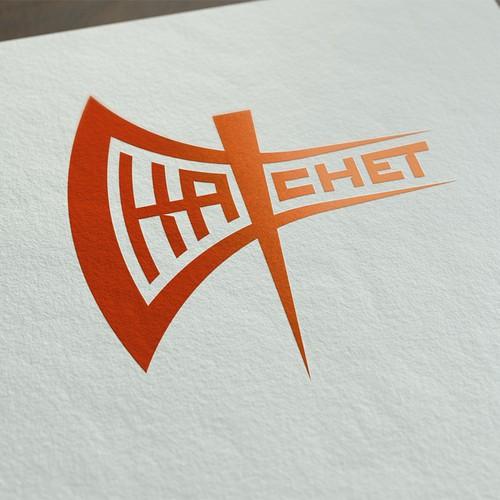 Hatchet Logo