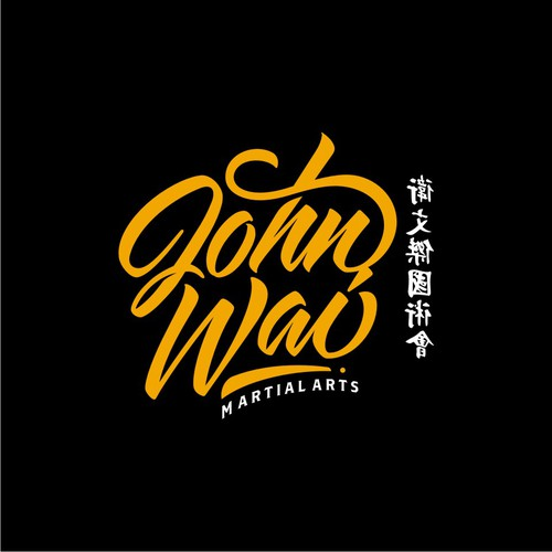 John Wai Martial Arts