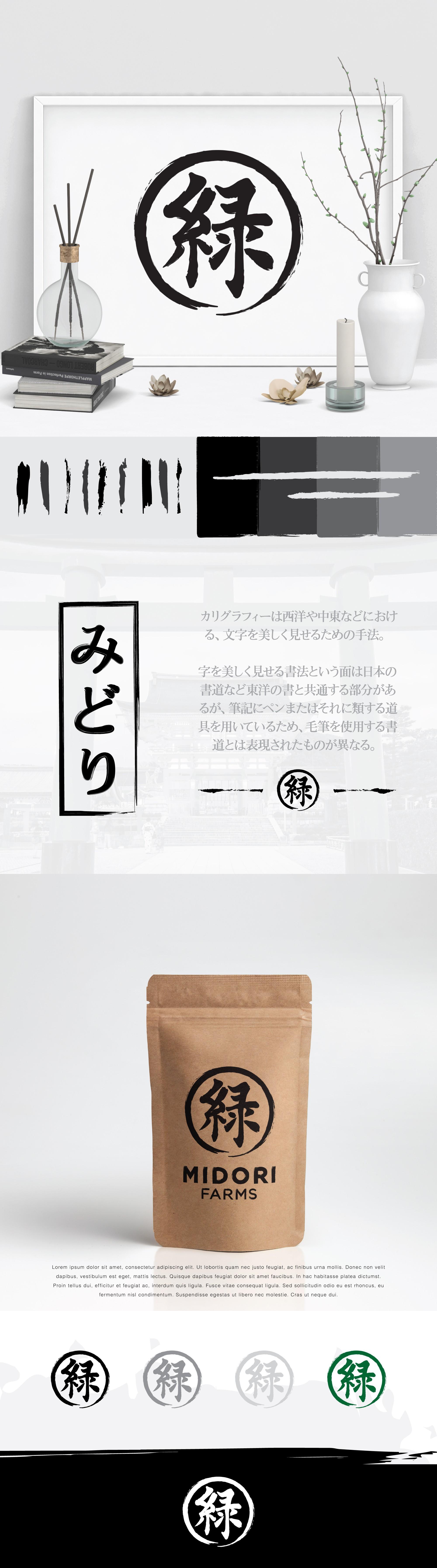 Midori Farms Logo