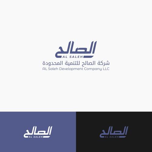 Al Saleh