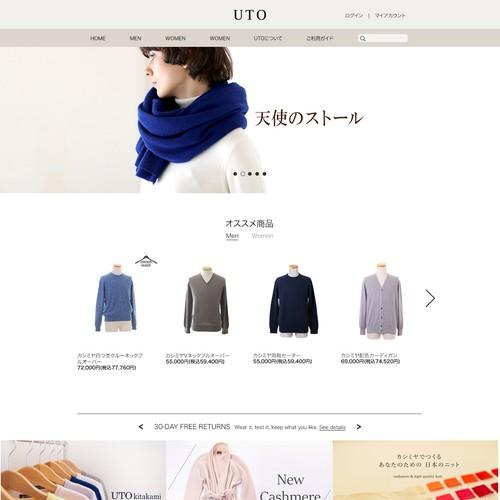 UTO site design