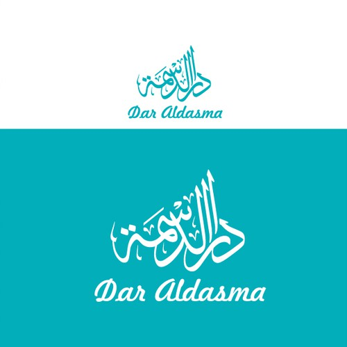 Feminime Logo Design for Dar Aldasma