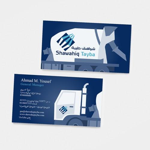 Best Design Business Card