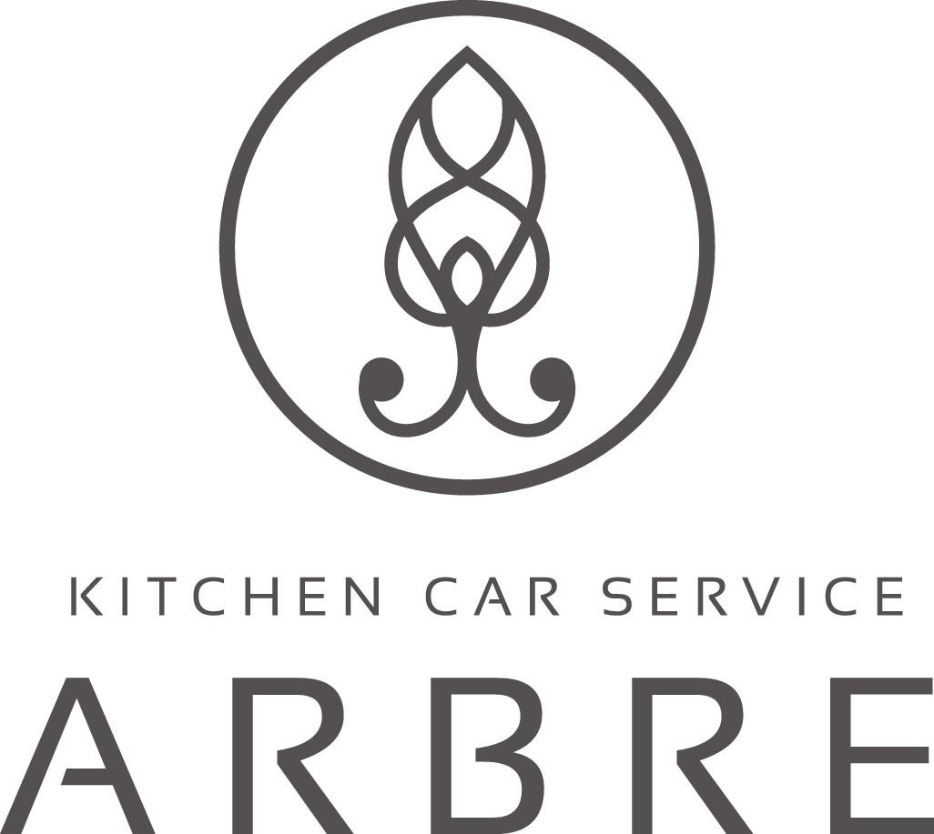 Create a logo design for a stylish café - Arbre / オシャレなカフェのロゴをデザインして下さい。