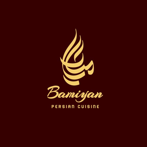 Improve Existing Restaurant Logo !!!