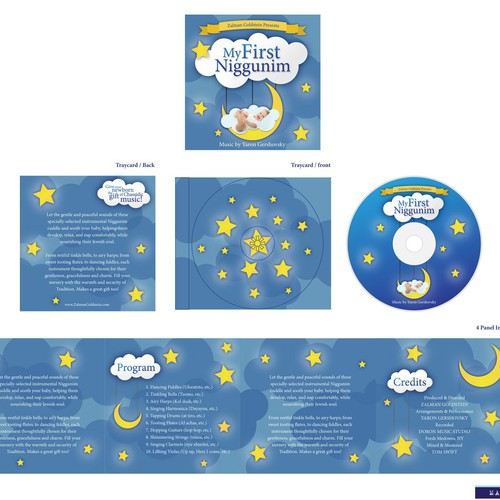 Lullaby Music CD for Newborns and Children