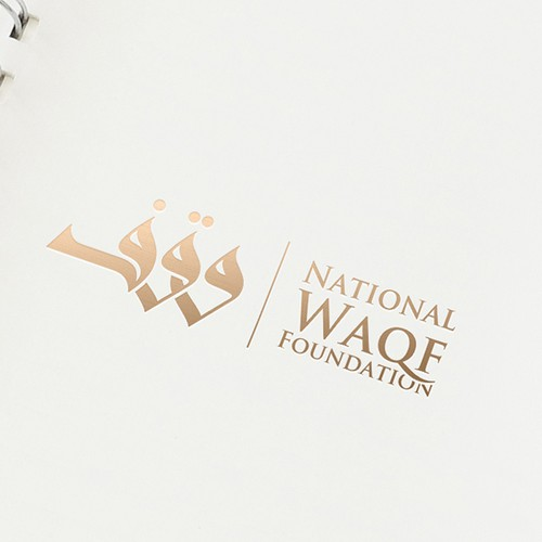 Bold logo concept for NATIANAL WAQF FOUNDATION (Financial Services Project)