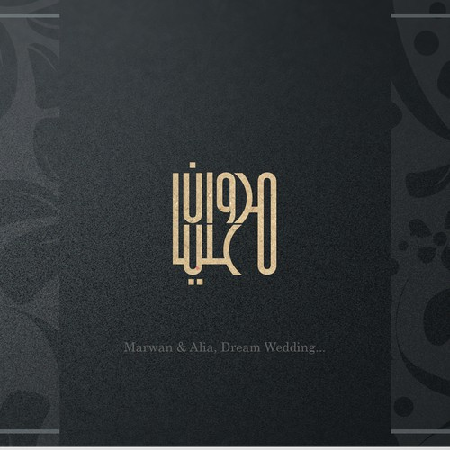 A logo for a wedding card that incorporated the names of the bride and groom - in arabic