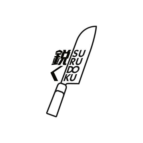 Japanese Knife Branding