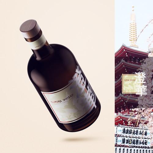 Japanese Whisky Label
