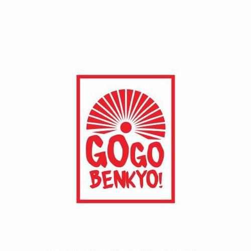 Go Go Benkyo!