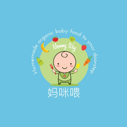 Label/logo for a baby food business.