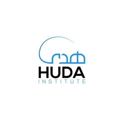 Arabic calligraphy Logo for Huda Institute