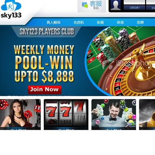 Help Sky133 with a new banner ad