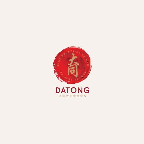 Datong