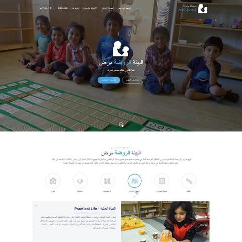 alshamelahSchools.com