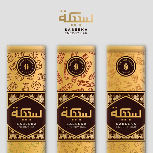 Sabeeka - arabian energy bar - winning design