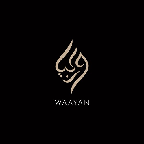 Beautiful Arabic Calligraphy Logo for a Homeware Retail.