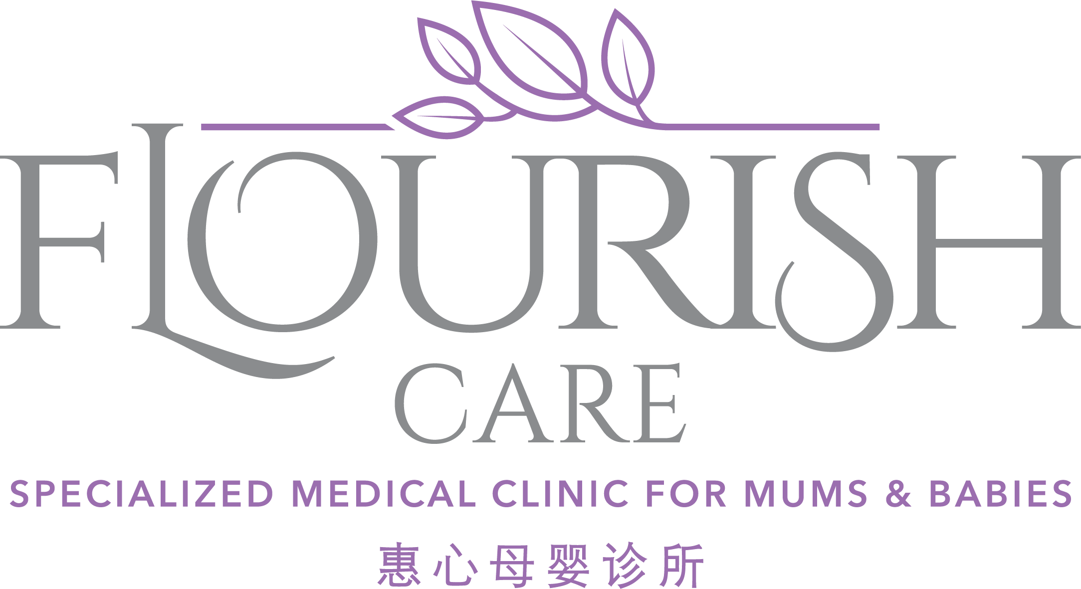 'Design a memorable logo for a specialised holistic clinic bringing happiness into new parenthood