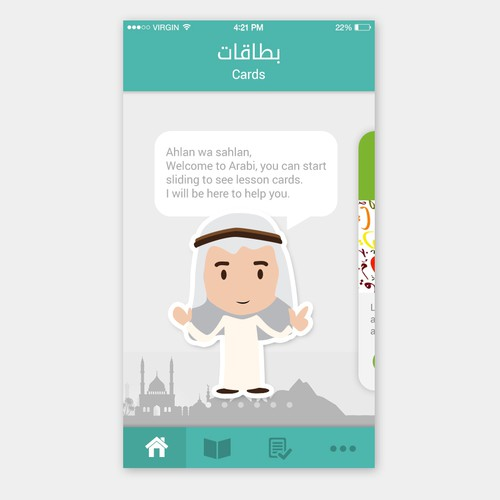 Character inside Arabic Learning App