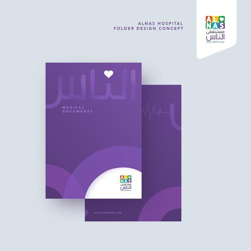 Alnas Hospital Folder Design Concept