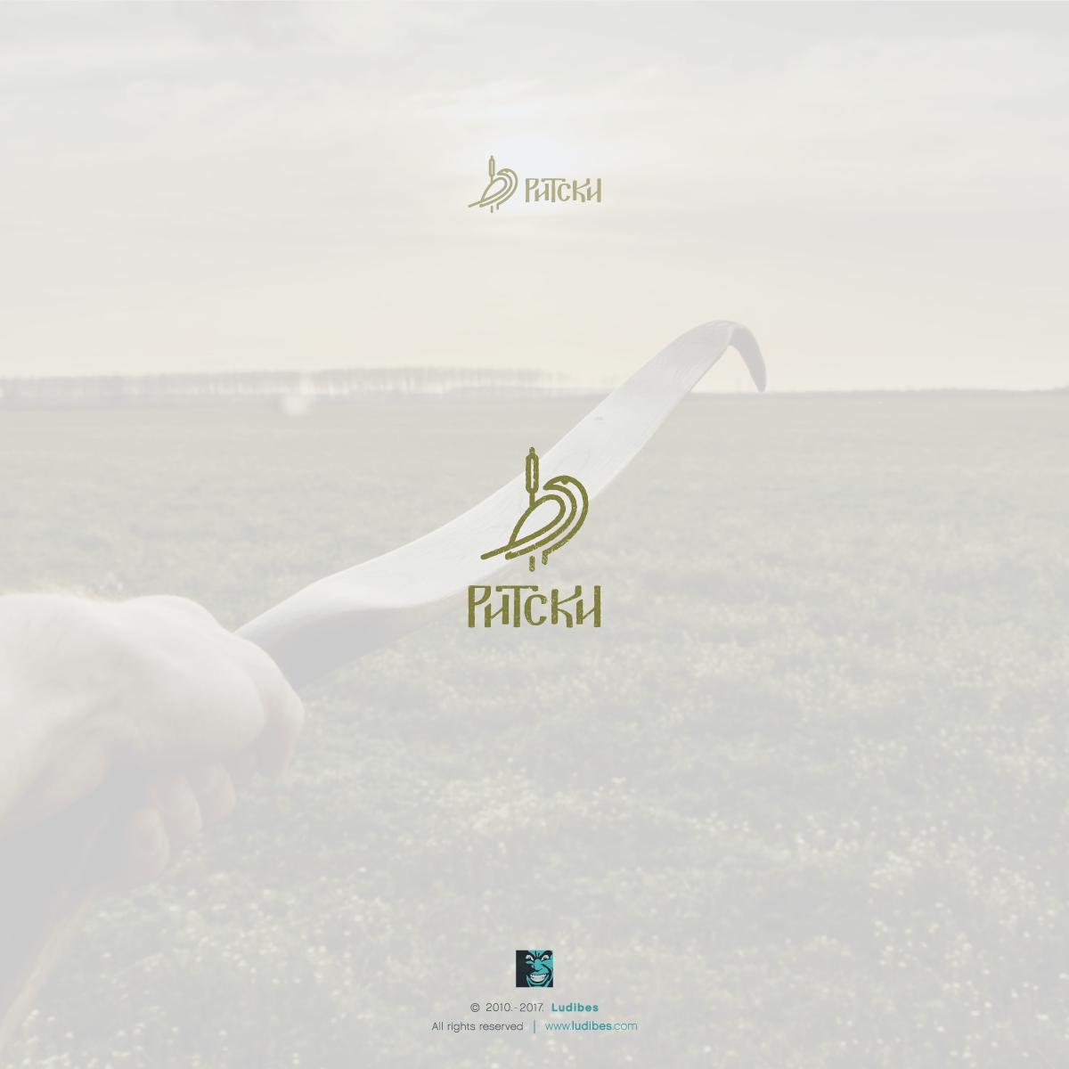 Amazing new logo for Ritski