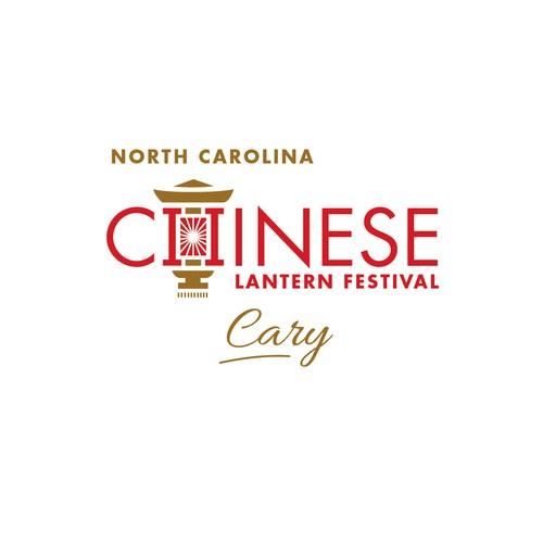 North Carolina Chinese Lantern Festival - Cary