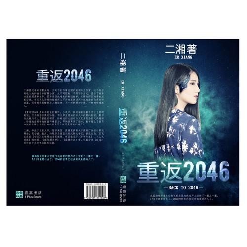 Chinese Romance Sci-Fi