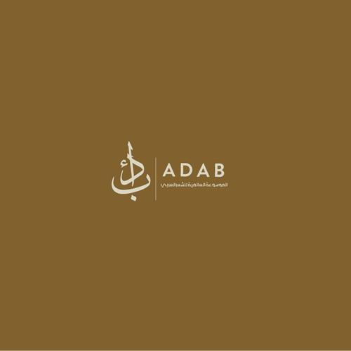 adab logo