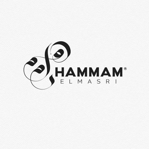 logo for hammam