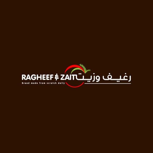 Help رغيف و زيت  Ragheef & Zait with a new logo