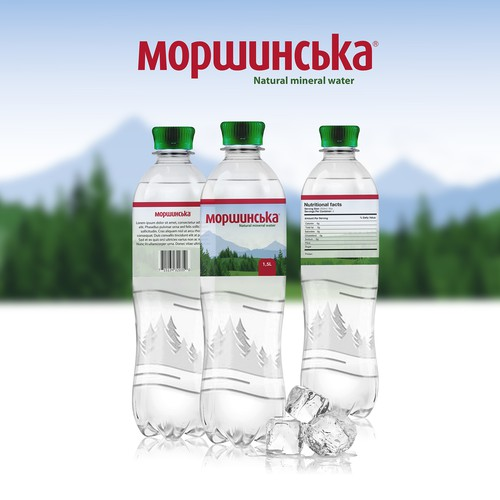 Water drink label concept