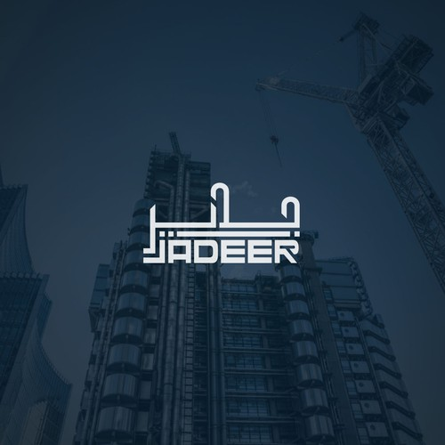 Jadeer Group