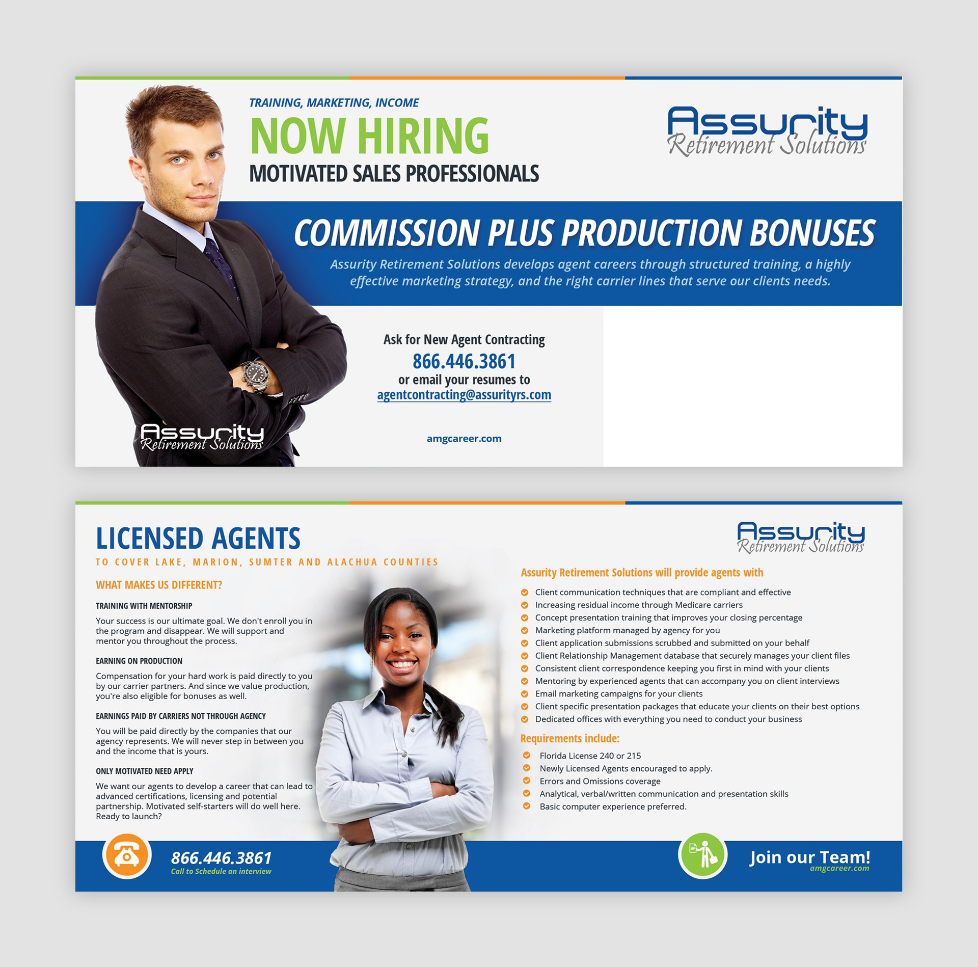 Recruiting Website - Flyer