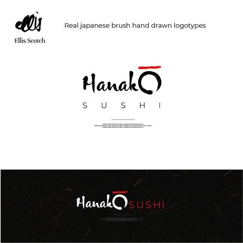 Custom Japanese Brush Logotype Design