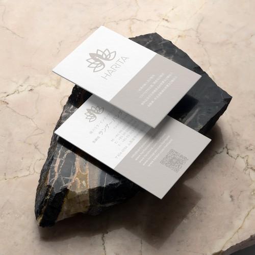 Business Card Design - Harita International