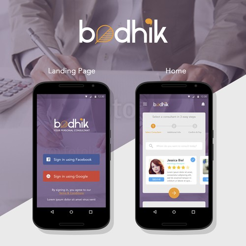 Bodhik App - Android