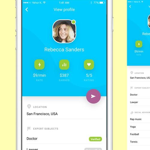 Profile screen for iOS Application
