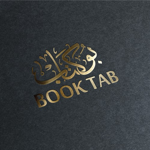 Arabic-English logo for higher education industry